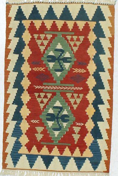 Red Kilim Rug #853 • 2′6″ x 3′11″ • 100% Wool