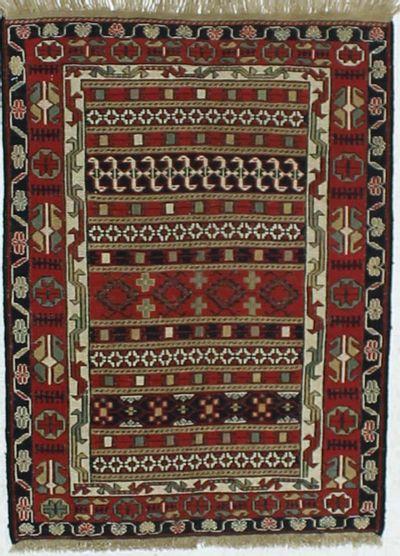 Multicolor Kilim Rug #886 • 2′1″ x 3′1″ • 100% Wool