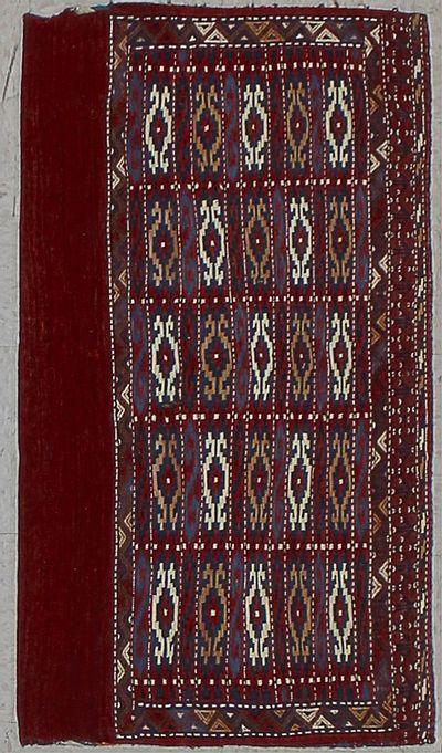 Red Sumak Rug #7240 • 2′1″ x 3′11″ • 100% Wool