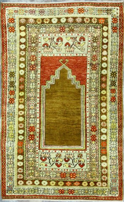 Olive Green Kirsehir Rug #8559 • 3′3″ x 5′4″ • 100% Wool