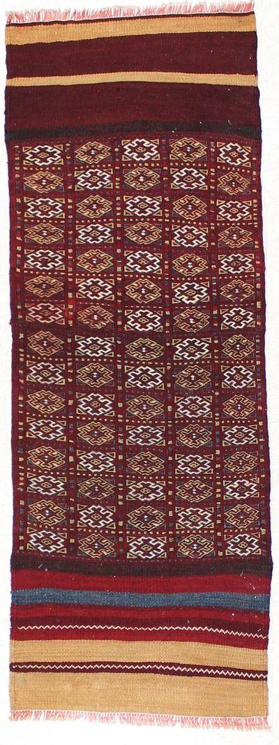 Red Bahtiyari Rug #2723 • 2′4″ x 6′6″ • 100% Wool