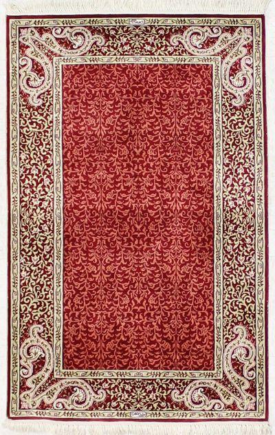 Red IMZALI Rug #2647 • 2′7″ x 4′1″ • 100% Silk