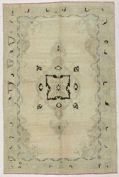 Ivory Konya Rug #2720 • 5′1″ x 7′9″ • 100% Wool