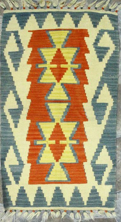 Multicolor Kilim Rug #867 • 2′1″ x 3′1″ • 100% Wool