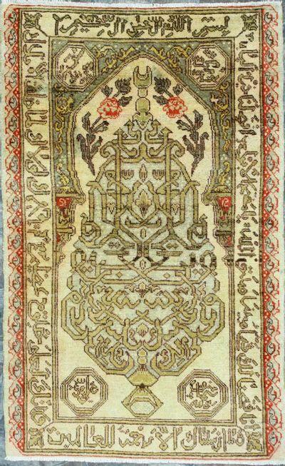 Light Brown Konya Rug #8782 • 3′7″ x 5′9″ • 100% Wool