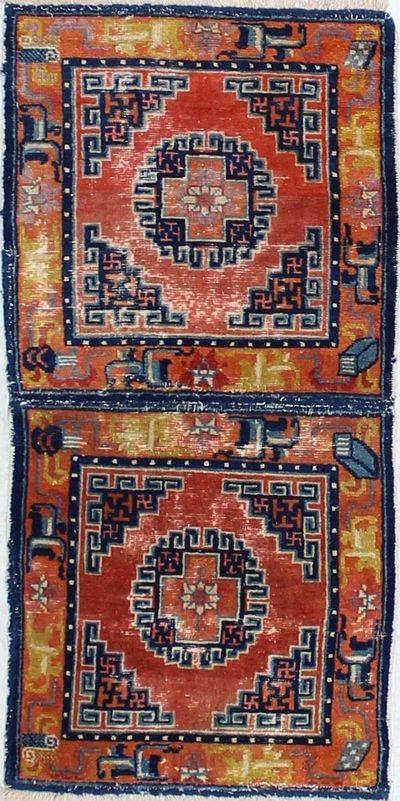 Rust Anatolia Rug #738 • 2′3″ x 4′3″ • 100% Wool