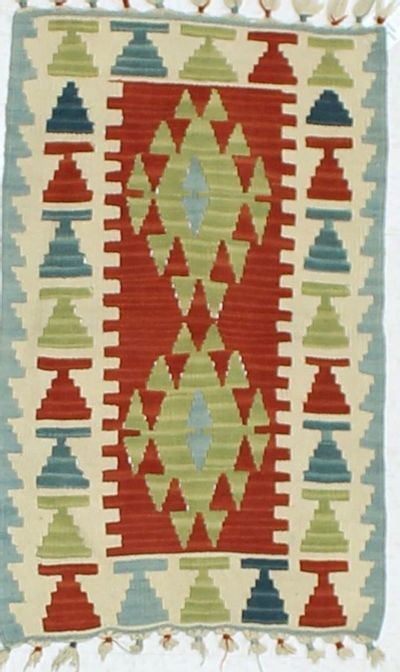Multicolor Kilim Rug #866 • 2′1″ x 3′1″ • 100% Wool