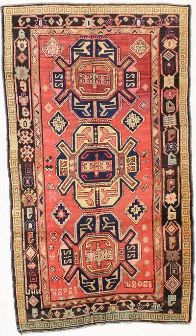 PINK Kazak Rug #2787 • 4′10″ x 8′7″ • 100% Wool